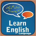 Learn English Language